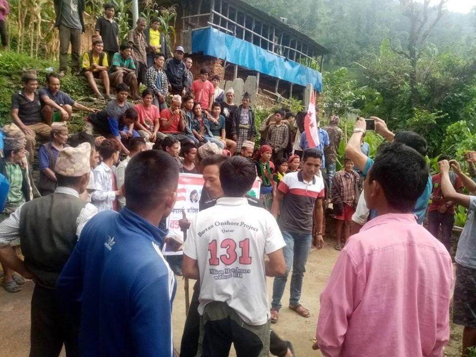 पाङमा कांग्रेस प्रवेशको रहर कायमै, विभिन्न पार्टी परित्याग गरि १४ जना कांग्रेसमा प्रवेश